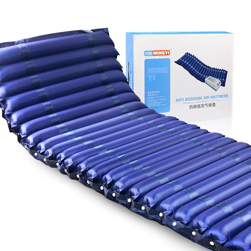 豪邦 防褥疮充气床垫C02B(不带便孔)