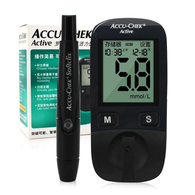 新一代 罗氏活力2型血糖仪(赠100片试纸)