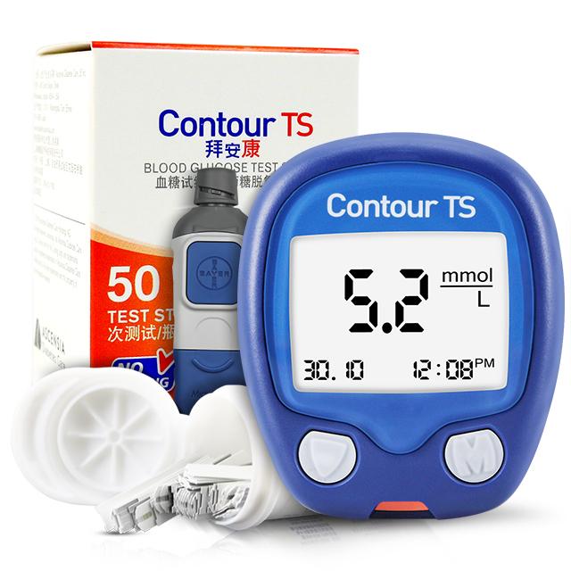 拜耳 拜安康血糖仪 血糖测试仪(赠50片试纸)