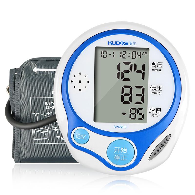 康庄电子血压计 家用上臂式血压计BPM61S