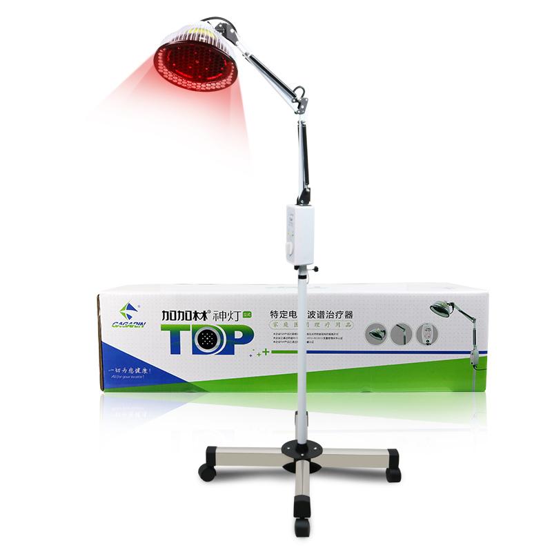 加加林立式 特定电磁波谱治疗器CQG-22A