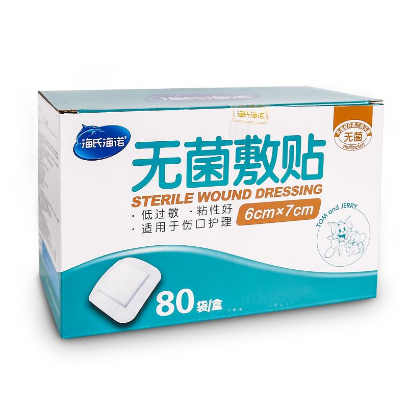 海氏海诺 无菌敷贴HN-001(6cm*7cm 80袋/盒)
