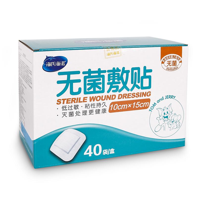 海氏海诺 无菌敷贴HN-001(10cm*15cm 40袋/盒)
