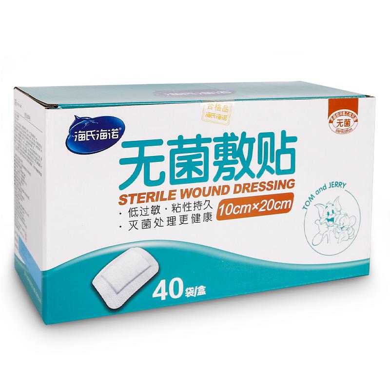 海氏海诺 无菌敷贴HN-001(10cm*20cm 40袋/盒)