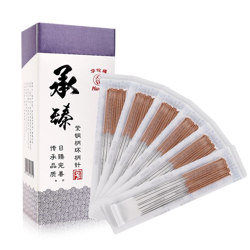 华佗一次性针灸针 承臻紫铜柄环柄针0.25*25mm 纸塑装*3盒