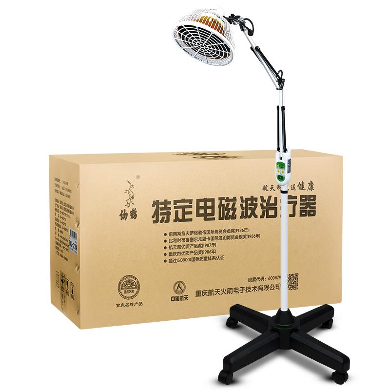 仙鹤理疗仪器 TDP电磁波神灯治疗仪立式大头CQ-29N