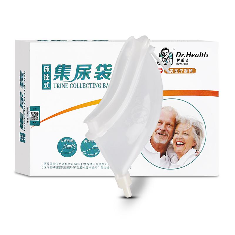 护医生集尿袋 硅胶接尿器女用   JZJ-JND-A(床挂式)