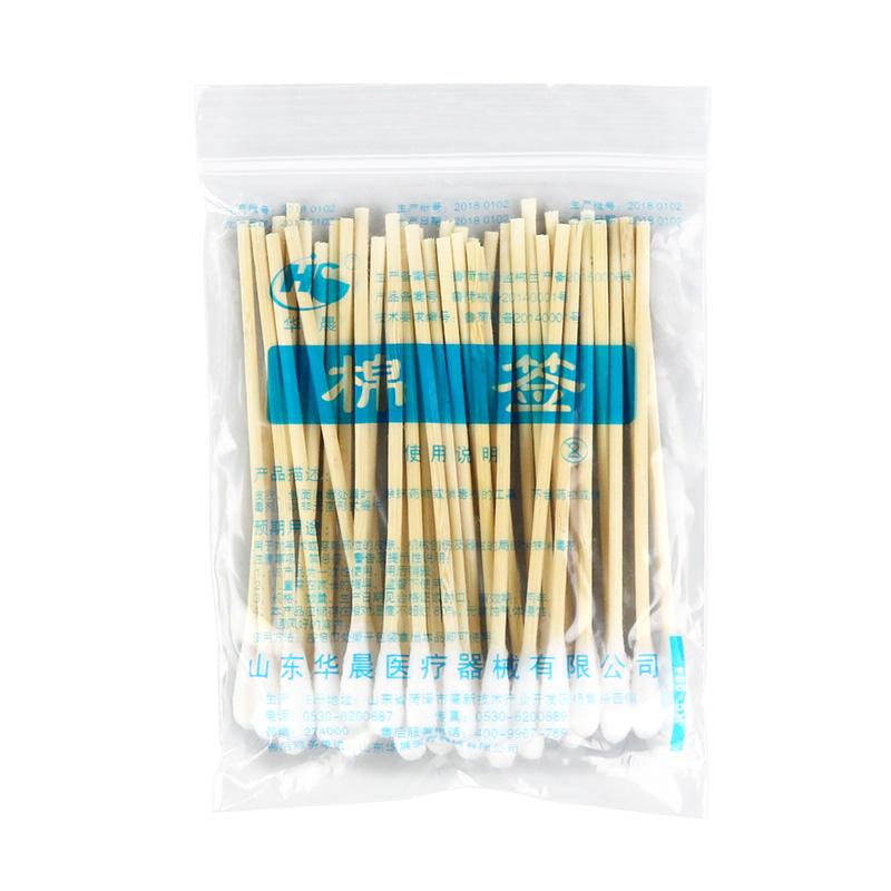 华晨一次性棉签40支*10厘米 20袋(800支)