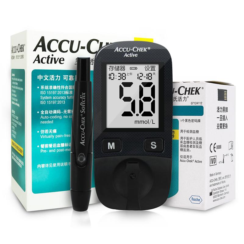 罗氏 活力新一代血糖仪 血糖测试仪(赠25片试纸)