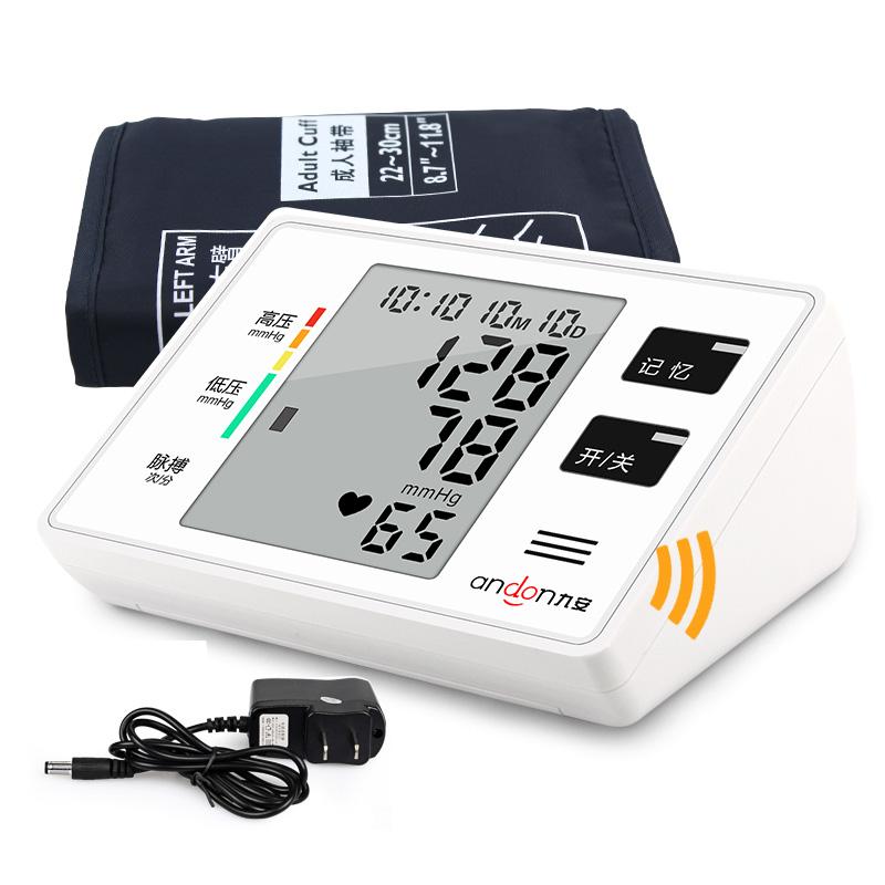 九安电子血压计 语音家用上臂式KD-5901