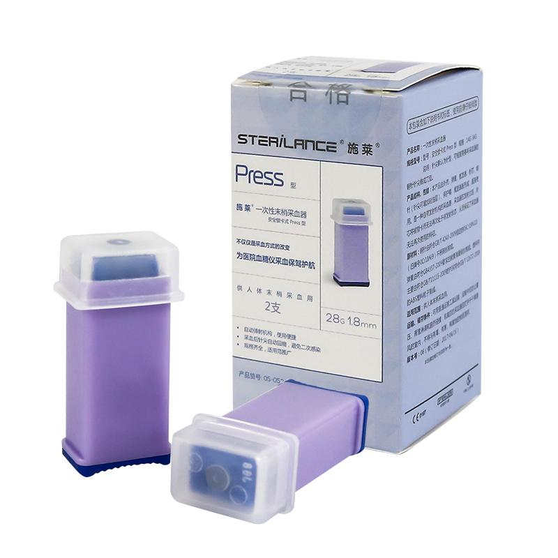 施莱一次性末梢采血器 安全锁卡式Press型 采血针28G 2支装