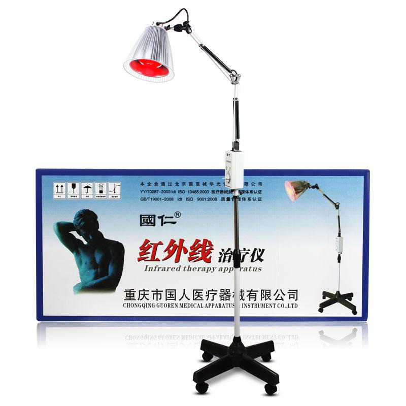 国仁治疗仪 红外线理疗仪HW-L-1