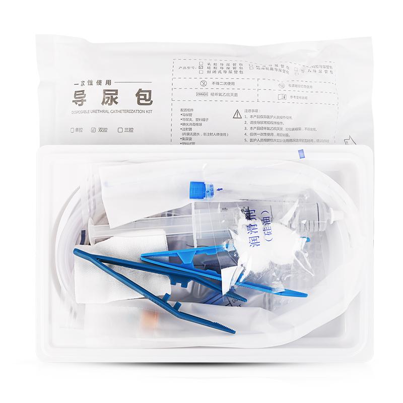 维力一次性使用导尿包 硅胶双腔18Fr