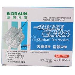 德国贝朗一次性胰岛素笔用针头0.25mm(31G)*6mm 7枚装