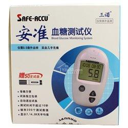 三诺安准血糖测试仪