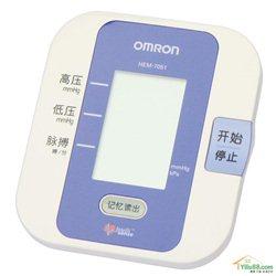 欧姆龙上臂式电子血压计HEM-7051(带电源)