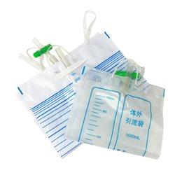 衡康 硅胶接尿器 女用
