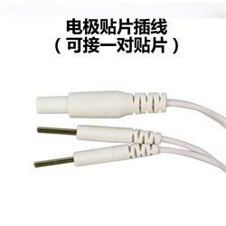 好万家低中频治疗仪HYS339配件 电极贴片一对(不含线)