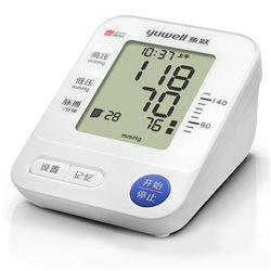 鱼跃电子血压计670A