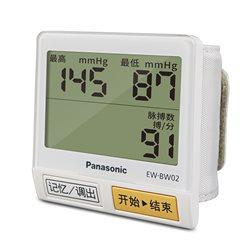 松下手腕式血压计EW-BW02