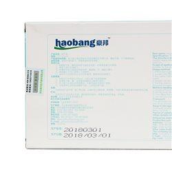豪邦氧气袋42L
