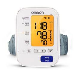 欧姆龙电子血压计 上臂式U30