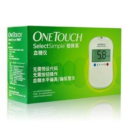 强生 稳择易血糖仪 血糖测试仪(赠50片试纸)
