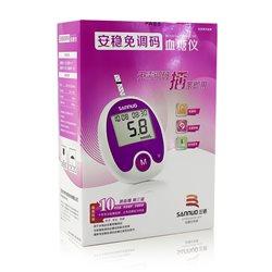 三诺 安稳免调码型血糖仪器 赠50试纸(瓶装)
