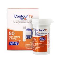 拜耳 拜安康血糖测试纸50片(25片*2盒)