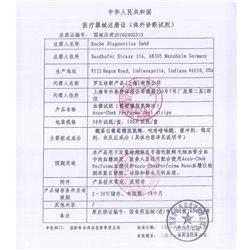 罗氏卓越金锐金采血糖试纸100片(50片*2盒)