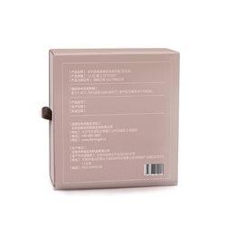 护花使者 尿中游离巯基检测试剂盒(生化法)个人检测