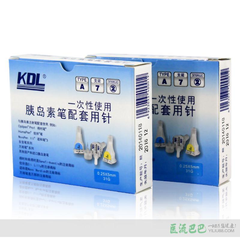 康德莱 胰岛素注射笔针头0.25mm(31G)*5mm 7支装