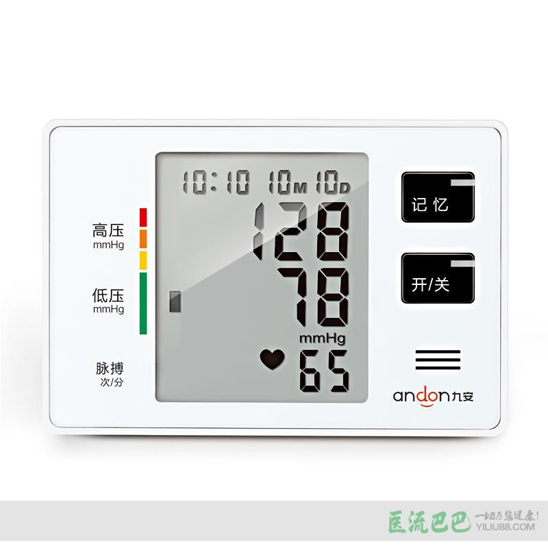 九安血压计5901电子血压计 语音家用上臂式智能大屏