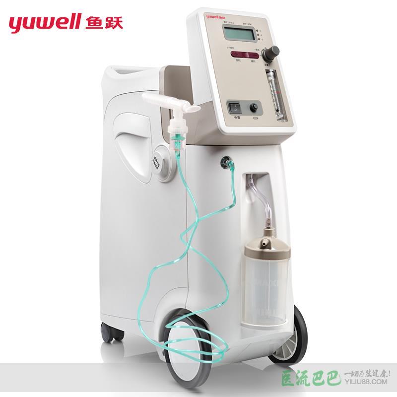 鱼跃 家用医用制氧机 带雾化吸氧机9F-3W