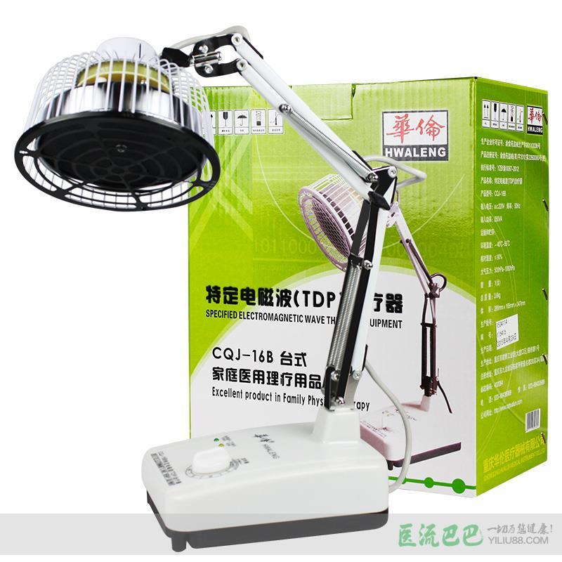 华伦特定电磁波治疗器CQJ-16B(台式小头)