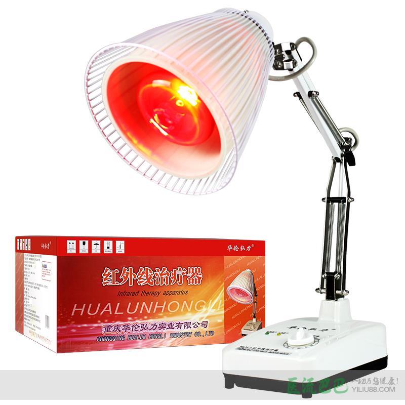 华伦理疗仪 台式红外线治疗仪器HLH-1(100瓦)