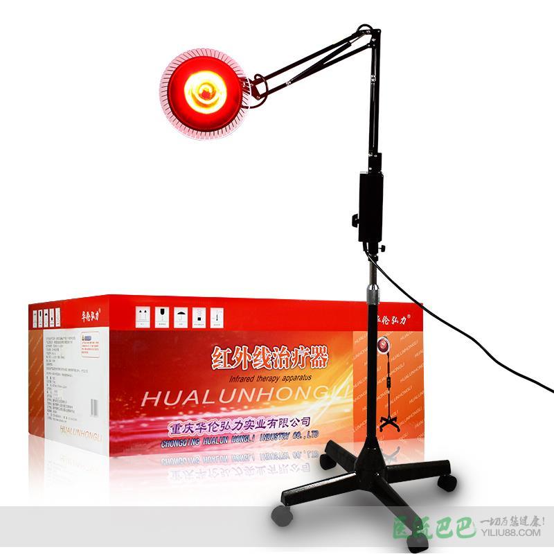 华伦立式红外线治疗器HLH-2(100瓦)