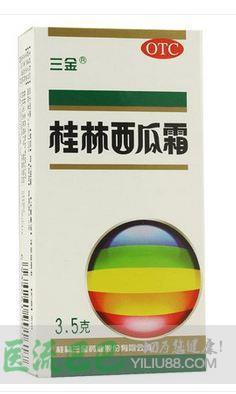 桂林西瓜霜喷剂3
