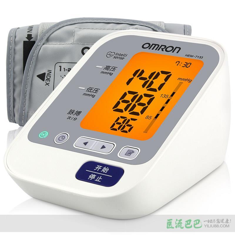 OMRON欧姆龙电子血压计HEM-7133型