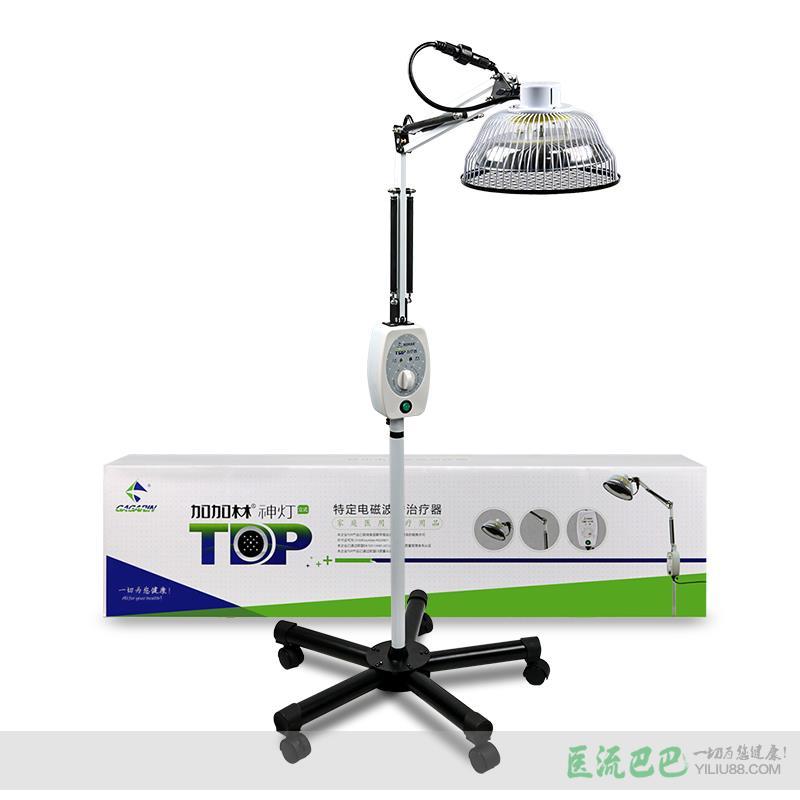加加林 TDP神灯治疗仪CQG-22A(立式大头)