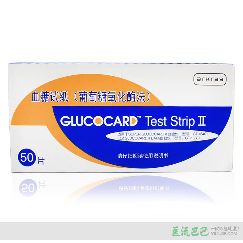 京都血糖试纸GT-1640型50片装