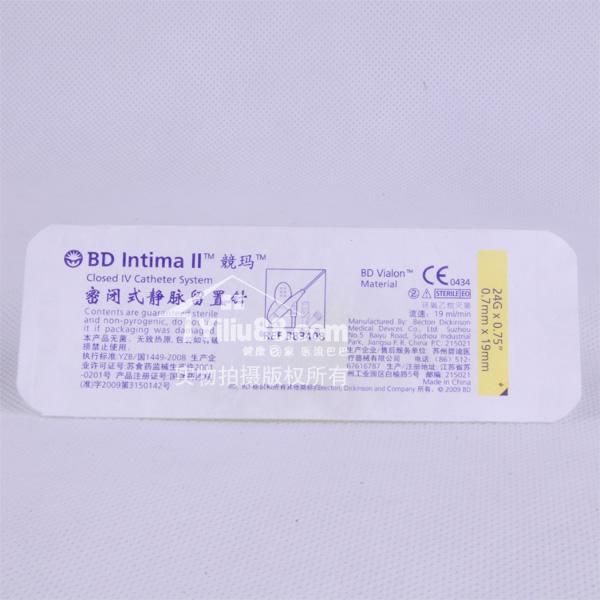 静脉留置针主要用于静脉输液